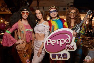 Вечеринка «Ретро FM», 23 марта 2019 - Ресторан «Максимилианс» Новосибирск - 68
