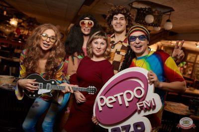 Вечеринка «Ретро FM», 23 марта 2019 - Ресторан «Максимилианс» Новосибирск - 73