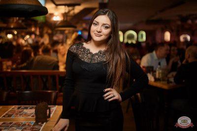 Вечеринка «Ретро FM», 23 марта 2019 - Ресторан «Максимилианс» Новосибирск - 74