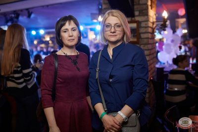 Вечеринка «Ретро FM», 23 марта 2019 - Ресторан «Максимилианс» Новосибирск - 75