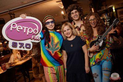 Вечеринка «Ретро FM», 23 марта 2019 - Ресторан «Максимилианс» Новосибирск - 79