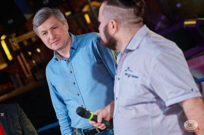 Игорь Саруханов, 3 апреля 2019 - Ресторан «Максимилианс» Новосибирск - 19