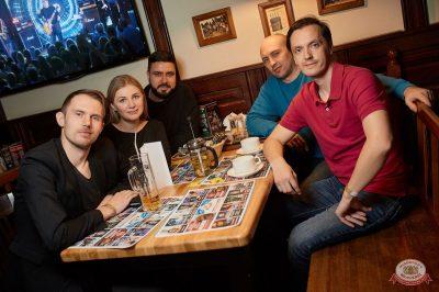 Игорь Саруханов, 3 апреля 2019 - Ресторан «Максимилианс» Новосибирск - 38