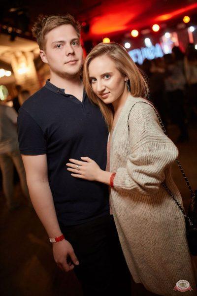 Elvira T, 4 апреля 2019 - Ресторан «Максимилианс» Новосибирск - 19