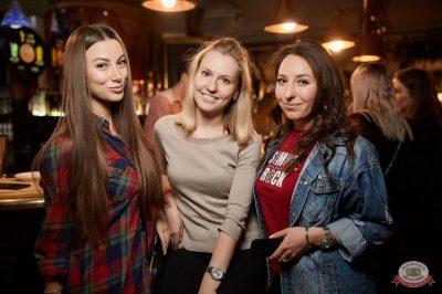 Elvira T, 4 апреля 2019 - Ресторан «Максимилианс» Новосибирск - 29