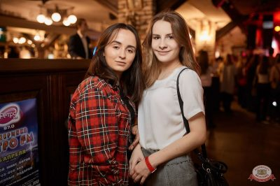 Elvira T, 4 апреля 2019 - Ресторан «Максимилианс» Новосибирск - 34