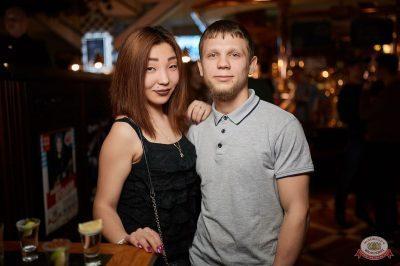 «Дыхание ночи»: Dj Shirshnev, 5 апреля 2019 - Ресторан «Максимилианс» Новосибирск - 14