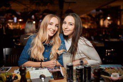 «Дыхание ночи»: Dj Shirshnev, 5 апреля 2019 - Ресторан «Максимилианс» Новосибирск - 16