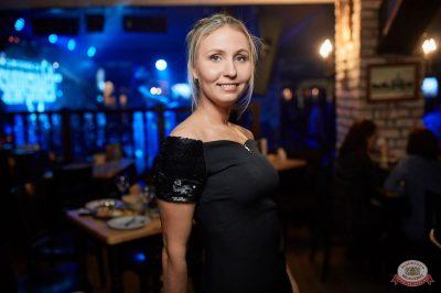 «Дыхание ночи»: Dj Shirshnev, 5 апреля 2019 - Ресторан «Максимилианс» Новосибирск - 18