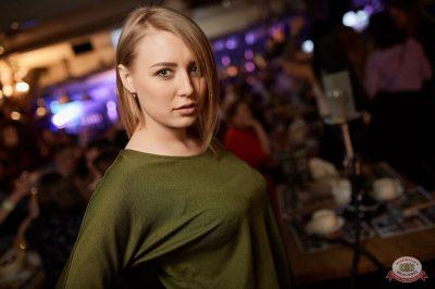 «Дыхание ночи»: Dj Shirshnev, 5 апреля 2019 - Ресторан «Максимилианс» Новосибирск - 19