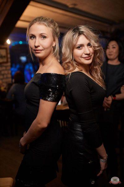 «Дыхание ночи»: Dj Shirshnev, 5 апреля 2019 - Ресторан «Максимилианс» Новосибирск - 20