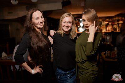 «Дыхание ночи»: Dj Shirshnev, 5 апреля 2019 - Ресторан «Максимилианс» Новосибирск - 22