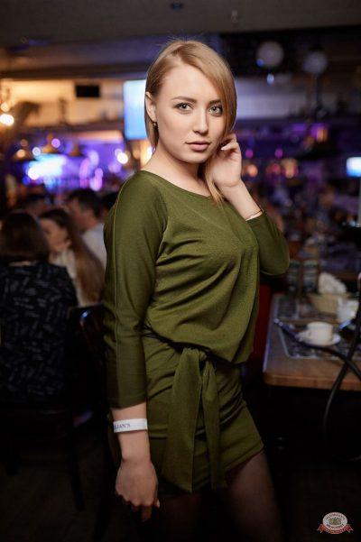 «Дыхание ночи»: Dj Shirshnev, 5 апреля 2019 - Ресторан «Максимилианс» Новосибирск - 25