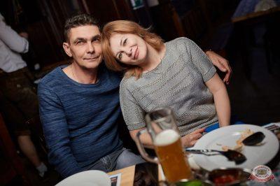 «Дыхание ночи»: Dj Shirshnev, 5 апреля 2019 - Ресторан «Максимилианс» Новосибирск - 26