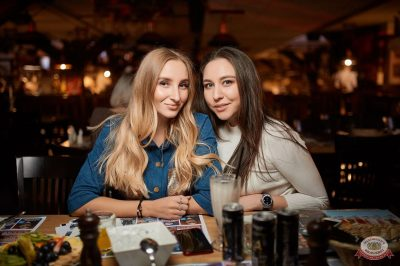 «Дыхание ночи»: Dj Shirshnev, 5 апреля 2019 - Ресторан «Максимилианс» Новосибирск - 29