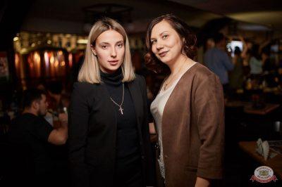 «Дыхание ночи»: Dj Shirshnev, 5 апреля 2019 - Ресторан «Максимилианс» Новосибирск - 30