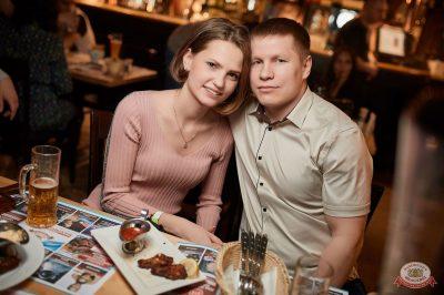 «Дыхание ночи»: Dj Shirshnev, 5 апреля 2019 - Ресторан «Максимилианс» Новосибирск - 41