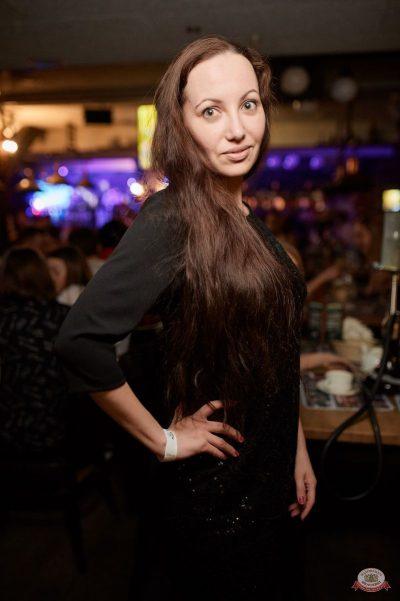 «Дыхание ночи»: Dj Shirshnev, 5 апреля 2019 - Ресторан «Максимилианс» Новосибирск - 53