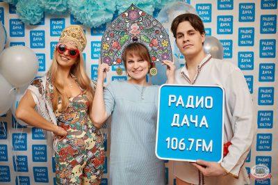 Вечеринка «Disco Дача», 6 апреля 2019 - Ресторан «Максимилианс» Новосибирск - 1