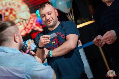 Вечеринка «Disco Дача», 6 апреля 2019 - Ресторан «Максимилианс» Новосибирск - 11