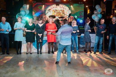 Вечеринка «Disco Дача», 6 апреля 2019 - Ресторан «Максимилианс» Новосибирск - 12