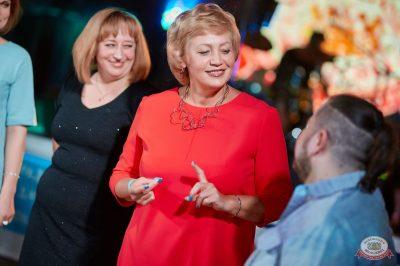Вечеринка «Disco Дача», 6 апреля 2019 - Ресторан «Максимилианс» Новосибирск - 15