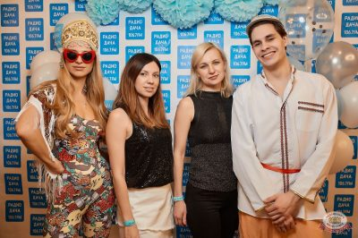 Вечеринка «Disco Дача», 6 апреля 2019 - Ресторан «Максимилианс» Новосибирск - 2