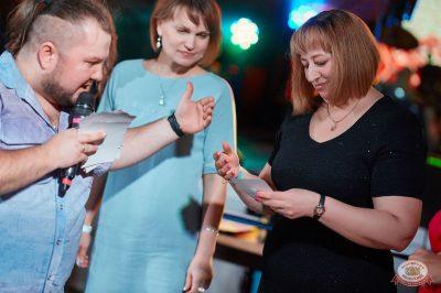 Вечеринка «Disco Дача», 6 апреля 2019 - Ресторан «Максимилианс» Новосибирск - 20