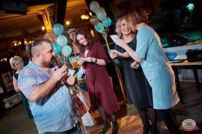 Вечеринка «Disco Дача», 6 апреля 2019 - Ресторан «Максимилианс» Новосибирск - 22