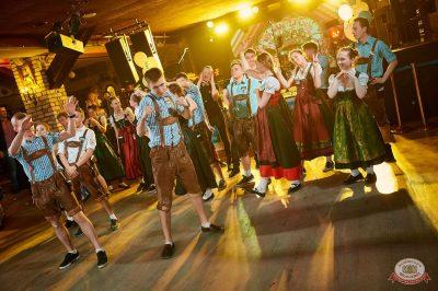 Вечеринка «Disco Дача», 6 апреля 2019 - Ресторан «Максимилианс» Новосибирск - 26