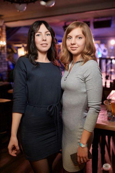 Вечеринка «Disco Дача», 6 апреля 2019 - Ресторан «Максимилианс» Новосибирск - 29