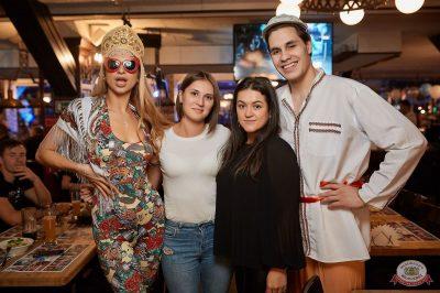 Вечеринка «Disco Дача», 6 апреля 2019 - Ресторан «Максимилианс» Новосибирск - 3