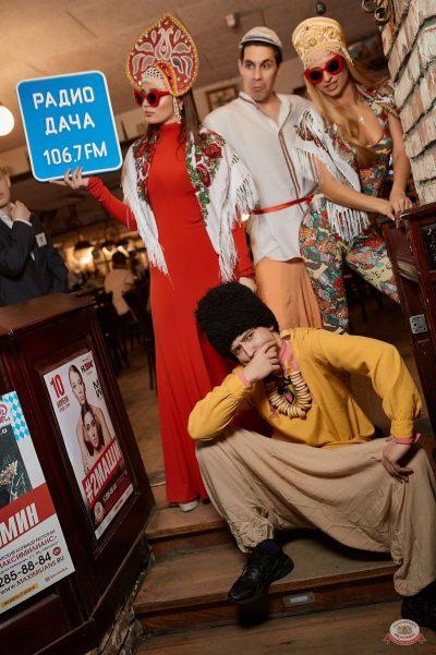 Вечеринка «Disco Дача», 6 апреля 2019 - Ресторан «Максимилианс» Новосибирск - 30