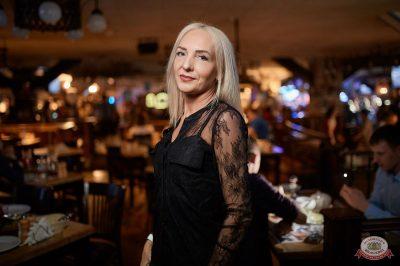Вечеринка «Disco Дача», 6 апреля 2019 - Ресторан «Максимилианс» Новосибирск - 31