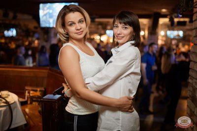 Вечеринка «Disco Дача», 6 апреля 2019 - Ресторан «Максимилианс» Новосибирск - 33