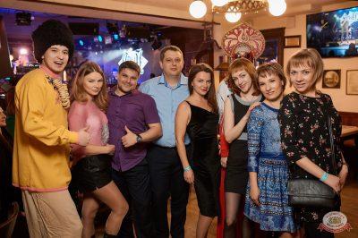Вечеринка «Disco Дача», 6 апреля 2019 - Ресторан «Максимилианс» Новосибирск - 38