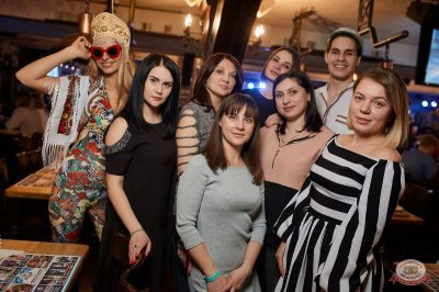 Вечеринка «Disco Дача», 6 апреля 2019 - Ресторан «Максимилианс» Новосибирск - 39
