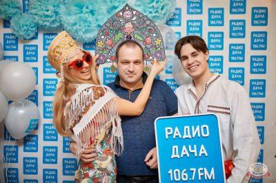 Вечеринка «Disco Дача», 6 апреля 2019 - Ресторан «Максимилианс» Новосибирск - 4