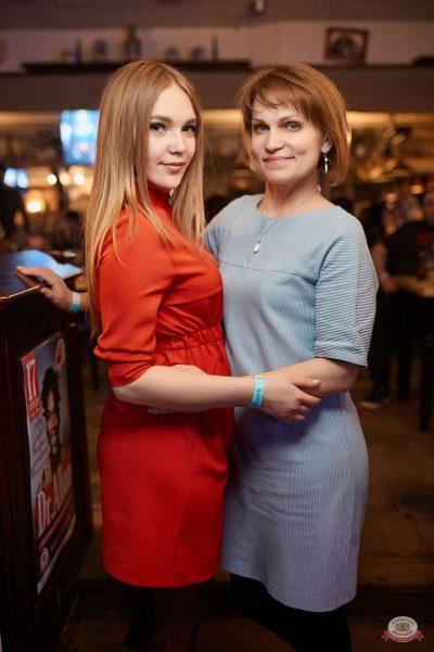 Вечеринка «Disco Дача», 6 апреля 2019 - Ресторан «Максимилианс» Новосибирск - 47