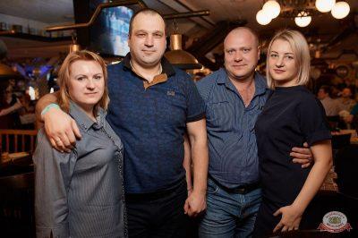 Вечеринка «Disco Дача», 6 апреля 2019 - Ресторан «Максимилианс» Новосибирск - 48