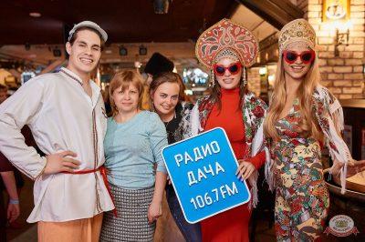 Вечеринка «Disco Дача», 6 апреля 2019 - Ресторан «Максимилианс» Новосибирск - 50