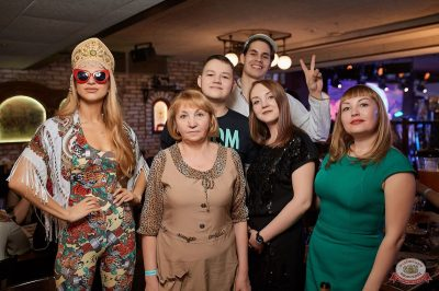 Вечеринка «Disco Дача», 6 апреля 2019 - Ресторан «Максимилианс» Новосибирск - 52