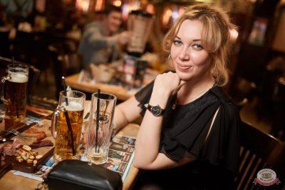 Вечеринка «Disco Дача», 6 апреля 2019 - Ресторан «Максимилианс» Новосибирск - 53