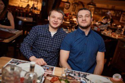 Вечеринка «Disco Дача», 6 апреля 2019 - Ресторан «Максимилианс» Новосибирск - 54