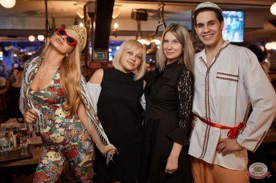 Вечеринка «Disco Дача», 6 апреля 2019 - Ресторан «Максимилианс» Новосибирск - 56