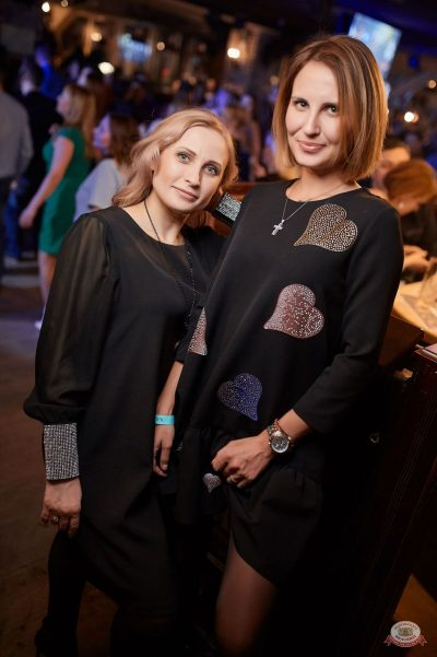 Вечеринка «Disco Дача», 6 апреля 2019 - Ресторан «Максимилианс» Новосибирск - 57