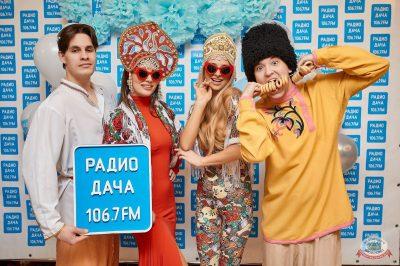 Вечеринка «Disco Дача», 6 апреля 2019 - Ресторан «Максимилианс» Новосибирск - 6