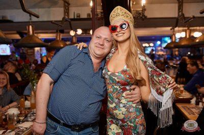 Вечеринка «Disco Дача», 6 апреля 2019 - Ресторан «Максимилианс» Новосибирск - 60