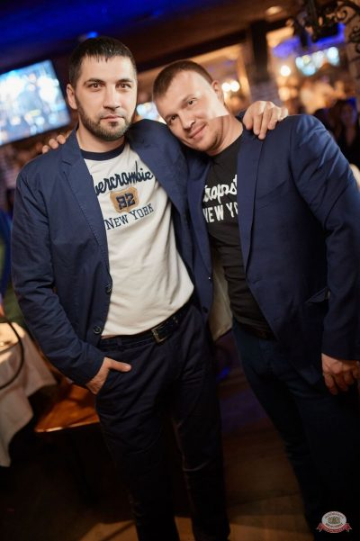 Вечеринка «Disco Дача», 6 апреля 2019 - Ресторан «Максимилианс» Новосибирск - 61