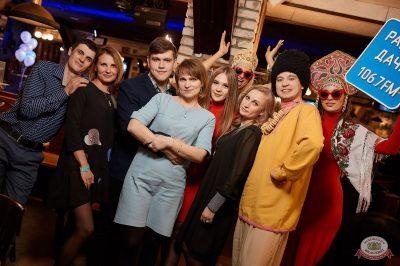 Вечеринка «Disco Дача», 6 апреля 2019 - Ресторан «Максимилианс» Новосибирск - 65